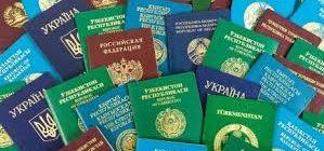 Как продлить миграционную карту гражданина Казахстана