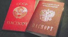 Оптация гражданства в РФ (что такое)