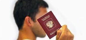 Заявление на выход из гражданства Молдовы (образец, бланк, куда подавать)
