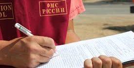 Миграционный учет граждан Белоруссии в РФ (+Москве)