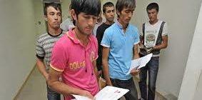 Миграционный учет граждан Таджикистана