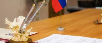 Можно ли РВП перевести в другой регион России