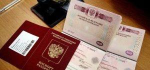 Можно ли получить загранпаспорт без прописки и регистрации