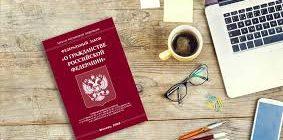 Список документов для подачи на гражданство РФ в упрощенном порядке