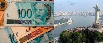 Как получить вид на жительство в Бразилии