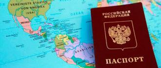 Как получить гражданство РФ в Новосибирске и области