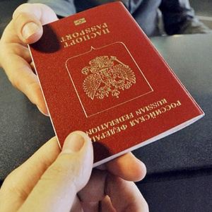 Миграционный учет белорусов