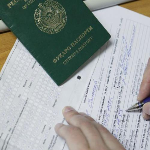 Патент для граждан армении