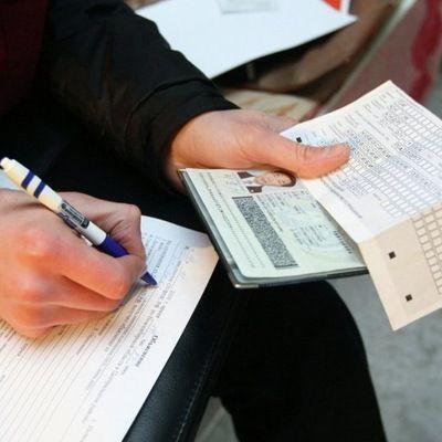 Порядок постановки на миграционный учет иностранных граждан в 2020