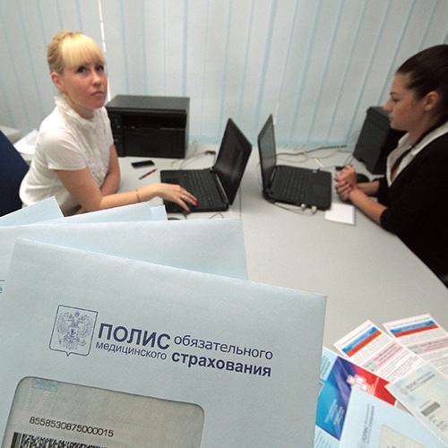 Нужен ли полис ДМС для граждан Белоруссии при приеме на работу в 2020